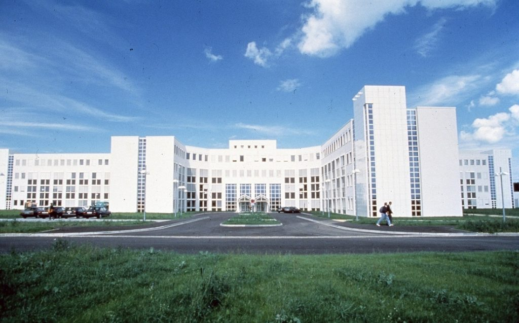 Ulm, Daimler-Benz-Forschungszentrum, um 1993 (Bild: Mercedes Benz AB)
